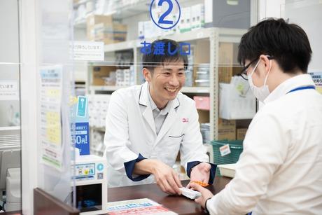 薬剤師の資格を生かして、調剤薬局で働きませんか?勤務時間・曜日等は応相談。